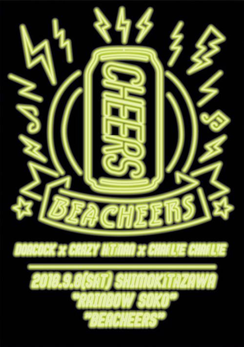 20180908_BEACHEERS