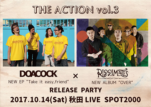 action3doacock