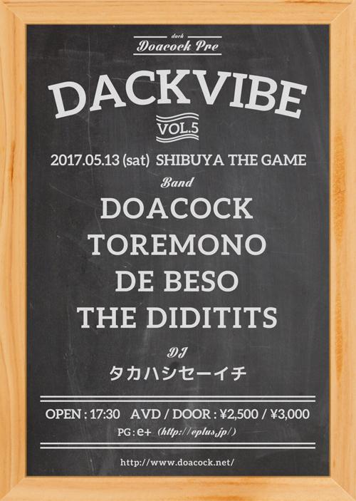 dackvibe_5-500